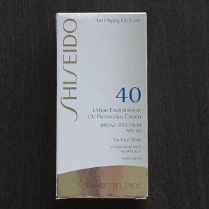 SHISEIDO Urban Environment UV Protection Cream